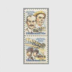 アメリカ 1978年航空切手ライト兄弟2種連刷