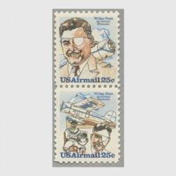 アメリカ 1979年航空切手 ウィリー・ポスト2種連刷
