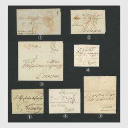 18世紀、19世紀 ヨーロッパのクラシックレター7点セット