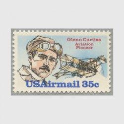 アメリカ 1980年航空切手 発明家カーチス