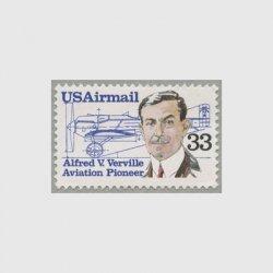 アメリカ 1985年航空切手 設計者ヴァーヴィル