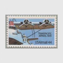 アメリカ 1985年航空切手 太平洋横断航空便50年