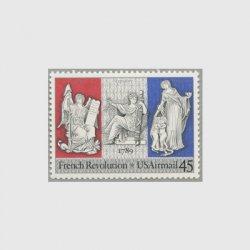 アメリカ 1989年航空切手 フランス革命200年