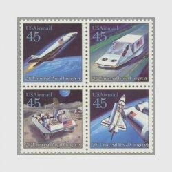 アメリカ 1989年航空切手 第20回UPU会議4種連刷(2次)