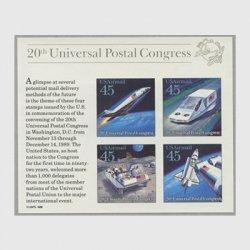 アメリカ 1989年航空切手 第20回UPU会議(2次)小型シート