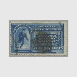 アメリカ 1885年特別配達切手 走る配達員(使用済み)