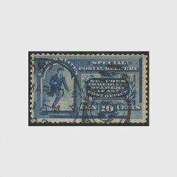 アメリカ 1888年特別配達切手 走る配達員 青(使用済み)