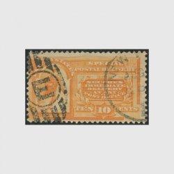 アメリカ 1893年特別配達切手 走る配達員 オレンジ(使用済み)