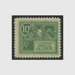 アメリカ 1908年特別配達切手 メルクリウスの兜