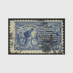アメリカ 1916年特別配達切手 自転車の配達員(目打10・すかしなし)※使用済み
