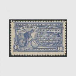 アメリカ 1917年特別配達切手 自転車の配達員(目打11・すかしなし)