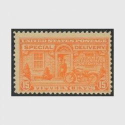アメリカ 1925年特別配達切手 オートバイの配達15c(目打11)