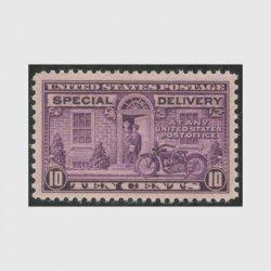 アメリカ 1927年特別配達切手 オートバイの配達10c(目打11x10.5)