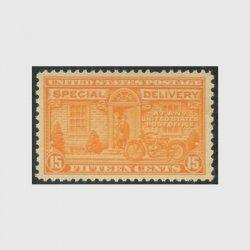 アメリカ 1931年特別配達切手 オートバイの配達15c(目打11x10.5)