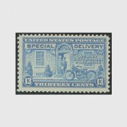 アメリカ 1944年特別配達切手 オートバイの配達13c