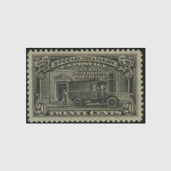 アメリカ 1951年特別配達切手 郵便トラック