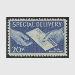 アメリカ 1954年特別配達切手 手渡しの速達便20c