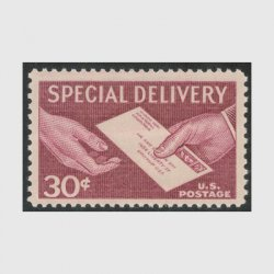 アメリカ 1957年特別配達切手 手渡しの速達便30c