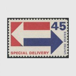 アメリカ 1969年特別配達切手 矢印45c