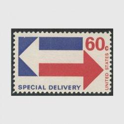 アメリカ 1971年特別配達切手 矢印60c