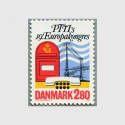 デンマーク 1986年PTT会議