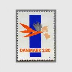 デンマーク 1987年Lin Utzonの作品