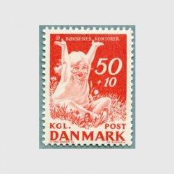 デンマーク 1965年喜ぶ子供