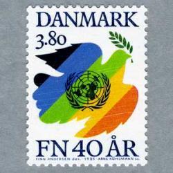 デンマーク 1985年国連40年