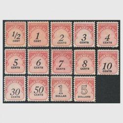 アメリカ 1959年不足料切手14種