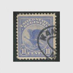 アメリカ 1911年書留切手(使用済)
