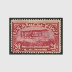 アメリカ 1912年小包切手20c※使用済(stus_q008_2u)