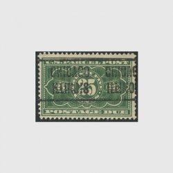アメリカ 1912年小包不足料切手25c※使用済