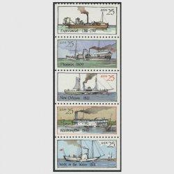 アメリカ 1989年蒸気船5種