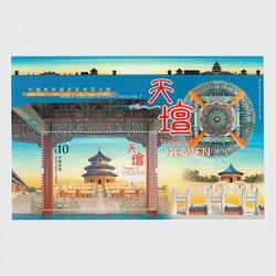 中国香港 2018年世界遺産7次・天壇小型シート
