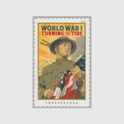 アメリカ 2018年第1次世界大戦 形勢一転