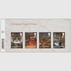 イギリス 2018年ハンプトン・コート宮殿ミニチュアシート