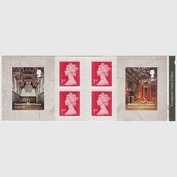 イギリス 2018年ハンプトン・コート宮殿切手帳