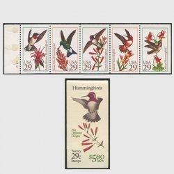 アメリカ 1992年ハチドリ5種