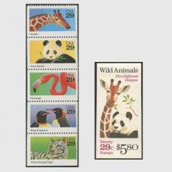 アメリカ 1992年動物5種