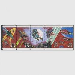アメリカ 1993年宇宙のファンタジー5種 切手帳ペーン
