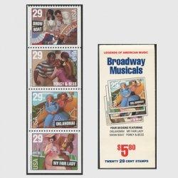 アメリカ  1993年アメリカンミュージックシリーズ