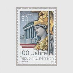オーストリア 2018年オーストリア共和国100年