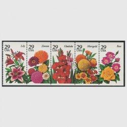 アメリカ 1994年ガーデンフラワー5種切手帳ペーン