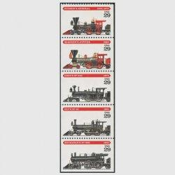アメリカ 1994年SL5種切手帳ペーン