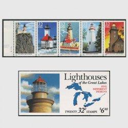 アメリカ 1995年灯台5種