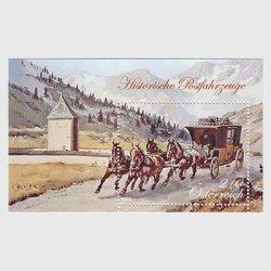 オーストリア 2018年昔の郵便馬車