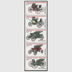 アメリカ 1995年クラシックカー5種切手帳ペーン
