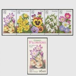 アメリカ  1996年ガーデンフラワー5種