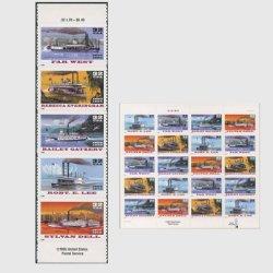 アメリカ  1996年蒸気船5種連刷