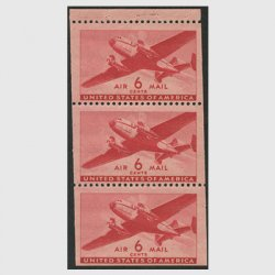 アメリカ 1943年航空切手6c切手帳ペーン(3連)